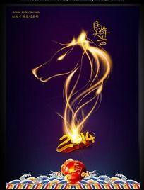 2014简笔线条金马海报设计