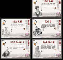 中医文化宣传展板下载