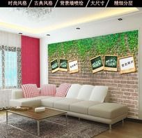 砖墙照片框电视背景墙