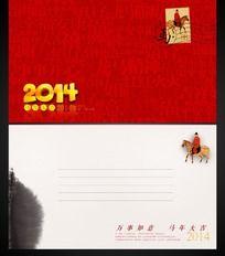 马年新年明信片