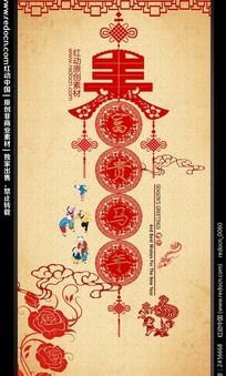 中国风2014海报设计素材