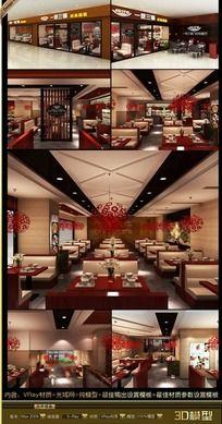 焖锅时尚休闲餐厅3D模型
