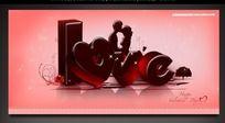 love婚礼海报背景