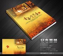 11款 青春毕业纪念册封面设计模板素材PSD下载