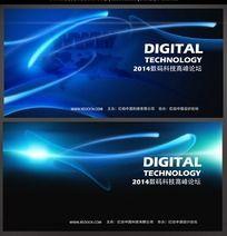 动感线条2014数码论坛展板背景设计
