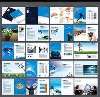 蓝色企业文化宣传画册设计