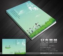 11款 毕业纪念册封面设计PSD下载