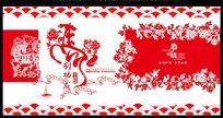 中国剪纸艺术马年背景设计