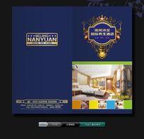 酒店画册封面设计