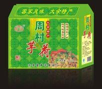 周村芋荷包装盒