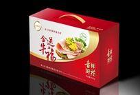 金牛送福肉食品礼盒包装设计