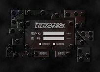 金属质感网站游戏登陆界面