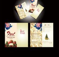 新年祝福折页设计