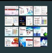 产品设备画册设计