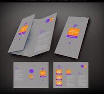 传统花纹视觉三折页