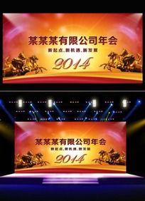 2014公司年会背景墙设计