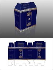 高档礼盒包装盒设计
