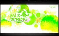 马年春季新品上市宣传海报