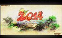 中国风2014马年背景设计