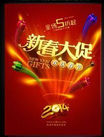 马年新春大促商场海报设计