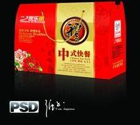 马年新年礼盒设计