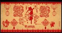 中国风马年剪纸背景