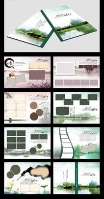 中国风纪念册画册设计