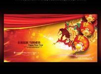 2014马年春节晚会背景图