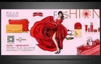 国际化女装品牌海报设计
