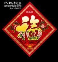 春节福字窗贴设计