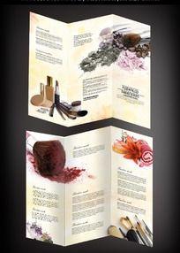 化妆品三学校折页_化妆品三图片设计素材中国的折页服装设计图片