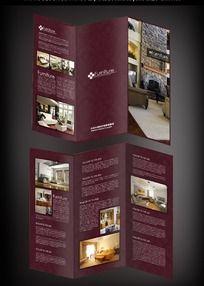 家具三折页设计