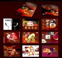 西式餐饮画册设计