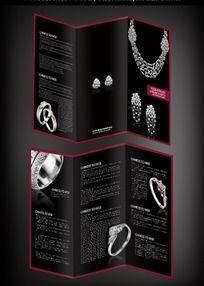 珠宝三折页设计