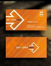 橙色名片模板 PSD