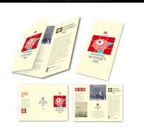 琉艺术时尚三折页