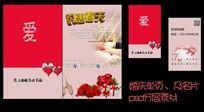 婚庆公司名片及宣传页