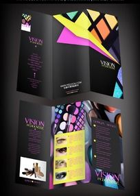 时尚彩妆折页设计