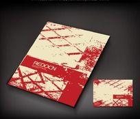 红色印章科技封面