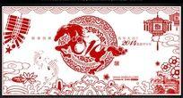 中国风2014马年晚会剪纸背景