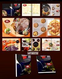 外国西餐画册设计
