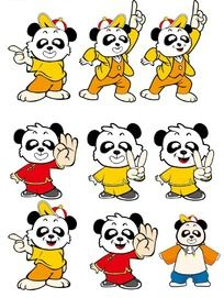 熊猫吉祥物素材