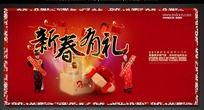 2014马年新春有礼背景素材