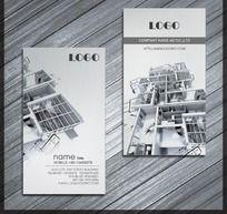 高端房产建筑名片设计