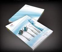 健康牙科封面设计