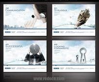 企业文化背景展板设计