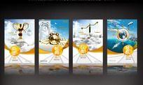 企业文化背景展板设计素材
