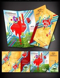外国语学校招生三折页设计