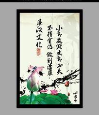 10款 中国风书法廉政文化展板psd设计素材下载