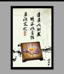 11款 中国风书法廉政文化psd展板设计下载